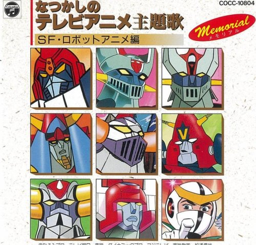 Voltes V Mazinga Z Reideen Combattler Gaiking Cd Japan for sale  Delivered anywhere in USA