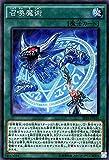 遊戯王OCG 召喚魔術 スーパーレア SPFE-JP035-SR フュージョン・エンフォーサーズ(SPFE)