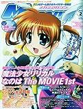 Megami MAGAZINE ( メガミマガジン ) 2010年 02月号 [雑誌]