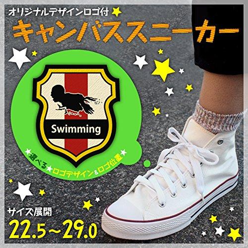 虚栄心みすぼらしい省略するキャンバスシューズ スポーツワッペン付き靴【水泳部 盾型エンブレム】