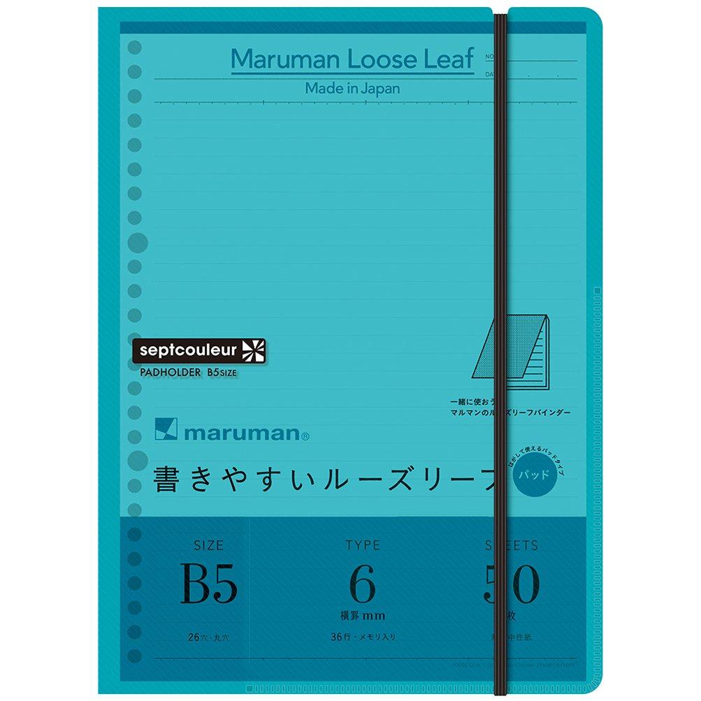 Maruman pad holder concept Couleur B5 Light Blue PH200B-52 Maruman (maruman)