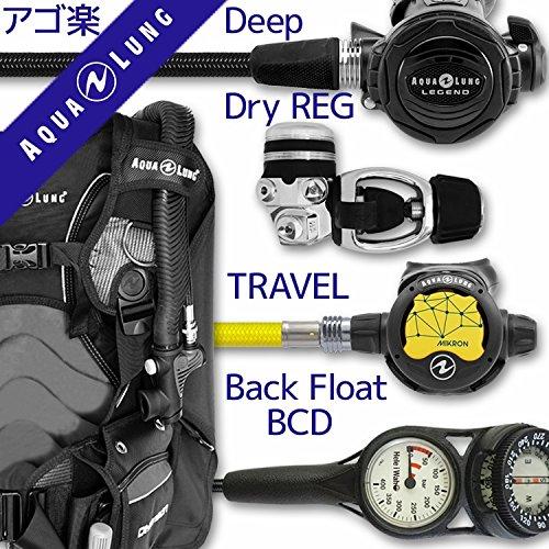 ダイビング 重器材 セット BCD レギュレーター オクトパス ゲージ 重器材セット 4点 【DMSN-Legend-micronOCT-Hmfx2】 B07F6Y4ZGN  Medium