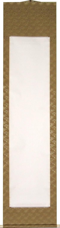 簡単に掛け軸仕立て! アイロン掛け軸キット 半切サイズ 丸表装 (茶色系) B00WFNTXN0茶色系