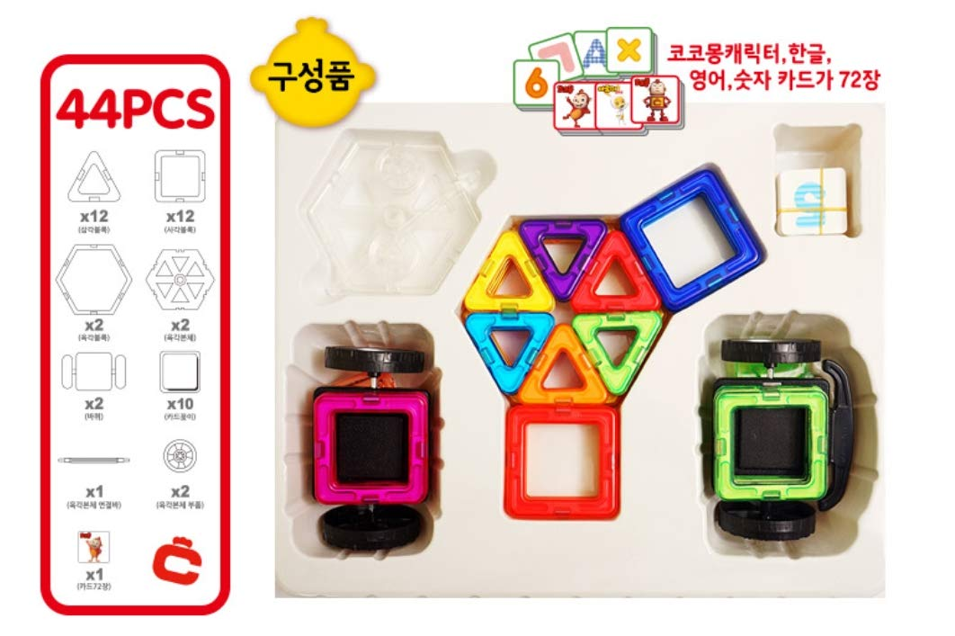 cocomong Magic Magnetic Building Blocks 44 Pieces Korea Animation Character by cocomong (Image #2)