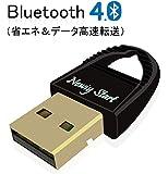 【Newiy Start】Bluetooth 4.0 USBアダプタ EDR/LE(省エネ) Windows10 apt-X対応 CSRスタック付属 ブルートゥース ドングル