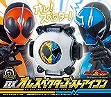 Sci-Fi Live Action - Kamen Rider Ghost TV Soundtrack (2CDS+TOY) [Japan LTD CD] AVZD-93444