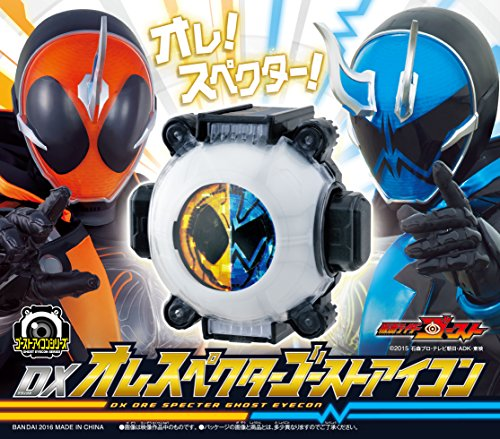 Sci-Fi Live Action - Kamen Rider Ghost TV Soundtrack (2CDS+TOY) [Japan LTD CD] AVZD-93444