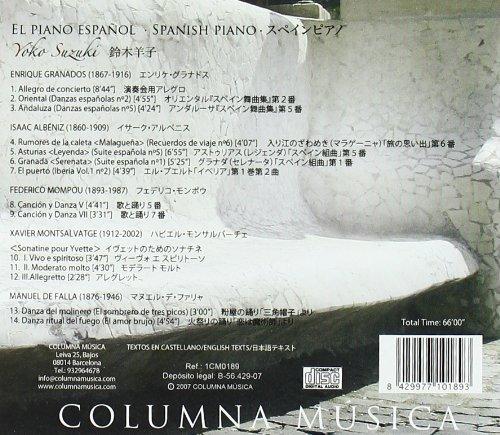 El Piano Español ; Yoko Suzuki: Yoko Suzuki: Amazon.es: Música