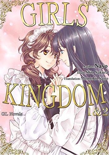 GIRLS KINGDOM 1&2 (English & Japanese)