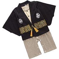 zhxinashu Infantil Mono Bebé Algodón Kimono - Las Niñas de Manga Larga Mameluco Chicos Estilo Japonés Ropa (70-95CM)