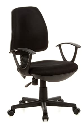 hjh OFFICE 666000 silla de oficina CITY 10 tejido de malla negro, con apoyabrazos redondos desmontable, ajuste de altura, buen acholchado, ergonómico, ...