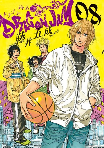 DRAGON JAM 8 (Big Comics) (2013) ISBN: 4091851894 [Japanese Import]