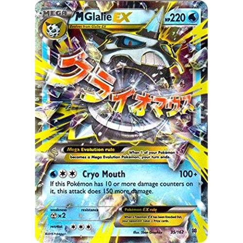 Best Mega EX Pokemon Cards: Amazon.com