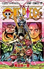 ONE PIECE -ワンピース- 第95巻