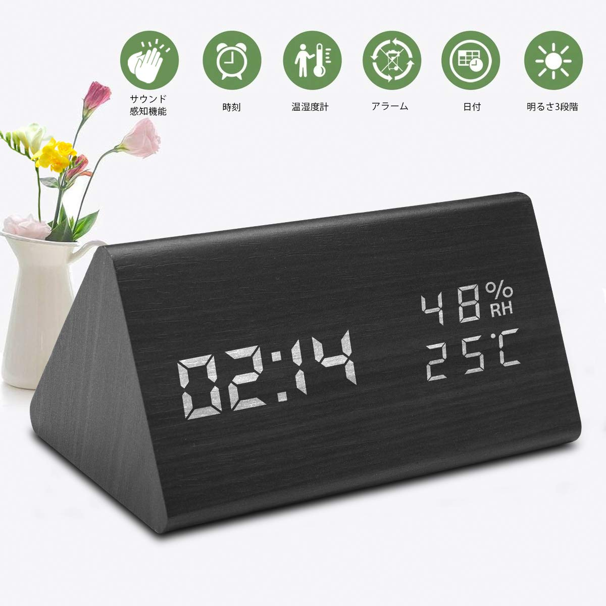 2dc01e9761 LED 目覚まし置き時計, 木目調 デジタル アラームクロック usb充電 電池 音声感知 温度 カレンダ