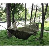 [Signstek]癒し睡眠に!野外・部屋ブーム ハンモック 蚊帳付き 深い緑仕様