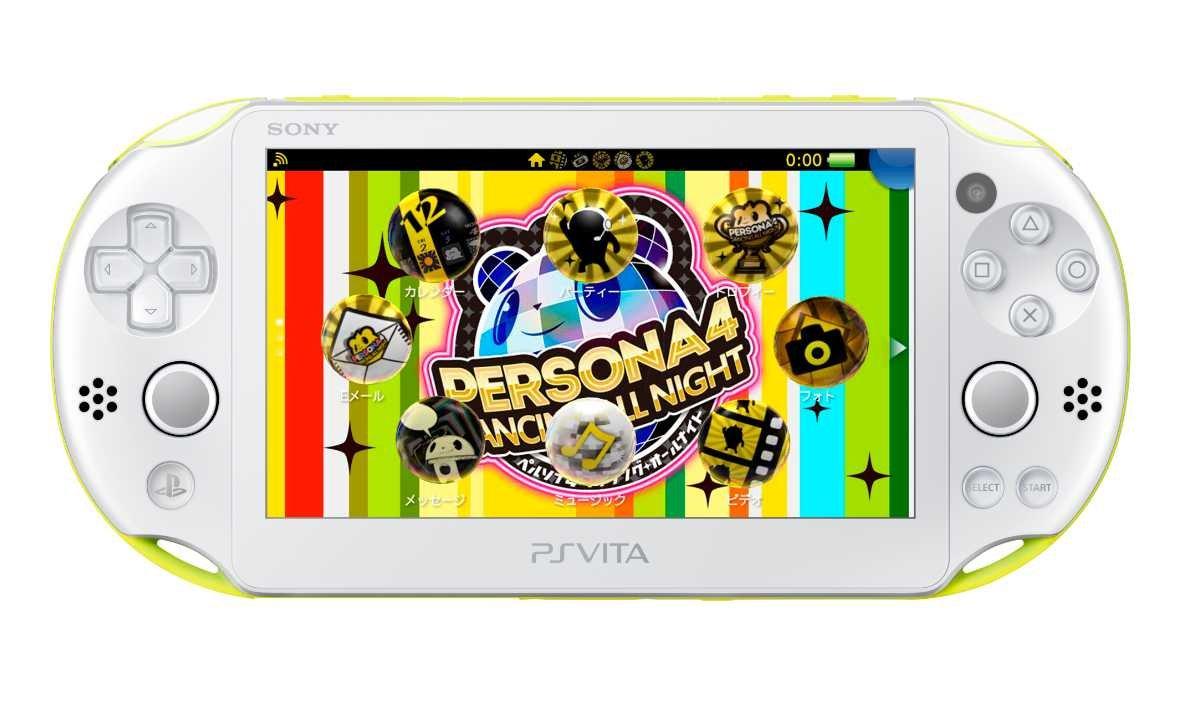 Amazon Com Playstation Vita Persona 4 Dancing All Night Premium Crazy Box Japan Ver Video Games