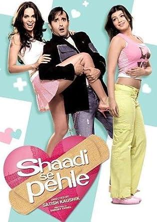 Amazon Com Shaadi Se Pehle 2006 Hindi Comedy Film Bollywood Movie Indian Cinema Dvd Akshaye Khanna Ayesha Takia Azmi Mallika Sherawat Suniel Shetty Aftab Shivdasani Anupam Kher Gulshan Grover Rajpal Yadav