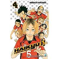 Haikyu!!: 4 (Target)