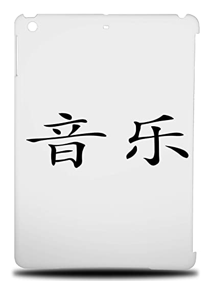 Amazon Chinese Glyph Music Hard Back Case Cover For Apple Ipad