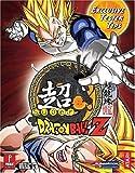 Super Dragon Ball Z (Prima Official Game Guide)