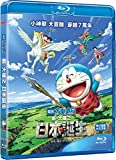 Doraemon: Nobita & The Birth of Japan [Blu-ray]