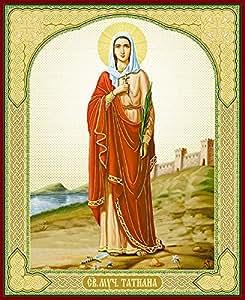 "Icon of the Holy Martyr Tatiana of Rome 3,93"" x 4,72""/10x12cm Икона Святая мученица Татиана Римская"