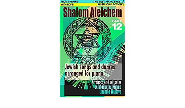 Shalom Aleichem Piano Sheet Music Collection Part 12 Jewish Songs