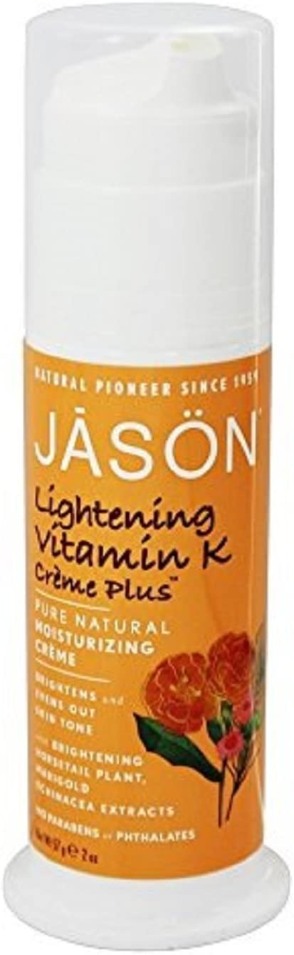 Jason Lightening Vitamin K Creme Plus, 2 Ounce