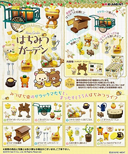 リーメント(RE-MENT) Rilakkuma Honey Garden Toy figure x all 8 set Box Re-ment Japan