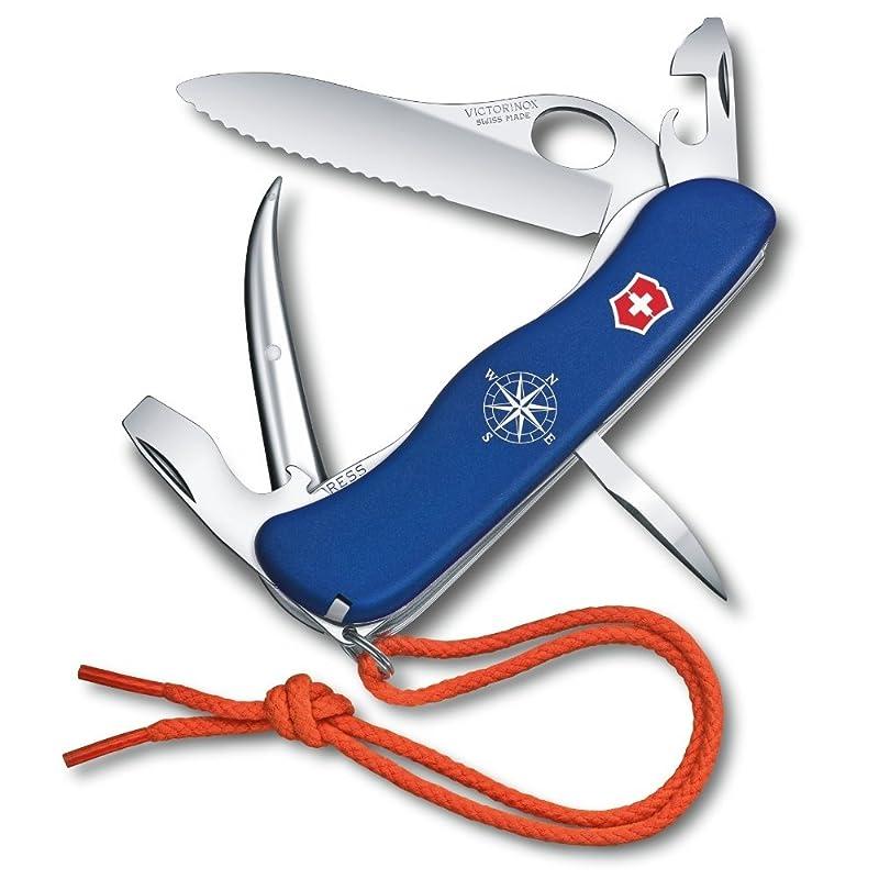 Ship Crew Swiss Army Knife
