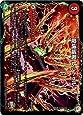 デュエルマスターズ/DMX-26/020/R/龍魂城閣 レッドゥル