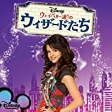 WIZARDS OF WAVERLY PLACE -SONGS FROM AND INSPIRED BY ALBUM