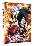 Animation - Arata: The Legend (Arata Kangatari) 3 (DVD+CARD) [Japan LTD DVD] BCBA-4528