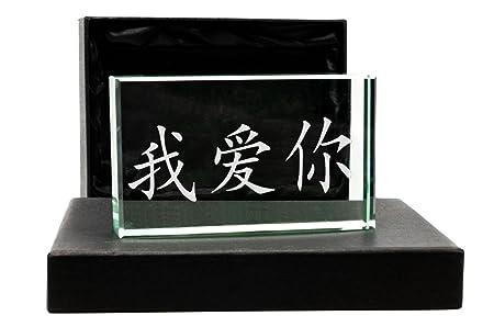 Chinese Symboli Love You Jade Glass Block 12cm X 6cm Amazon