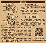 Thermos Mug bottle 320ml Sumikko Gurashi KTM6 by