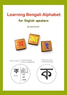Beginner's Bengali (Bangla) with Audio CD: Dr  Hanne-Ruth Thompson