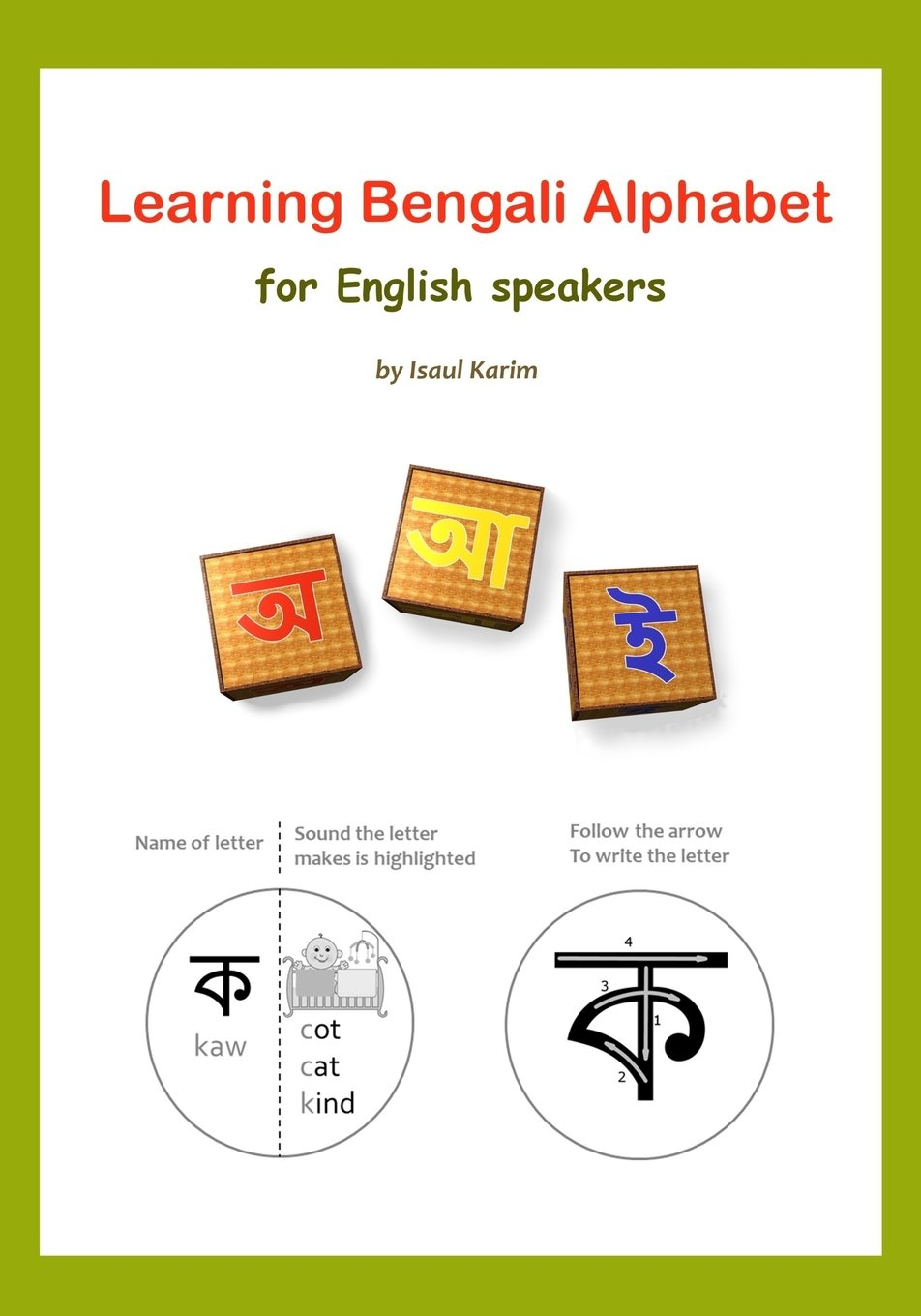 Learning Bengali Alphabet for English speakers: Teach