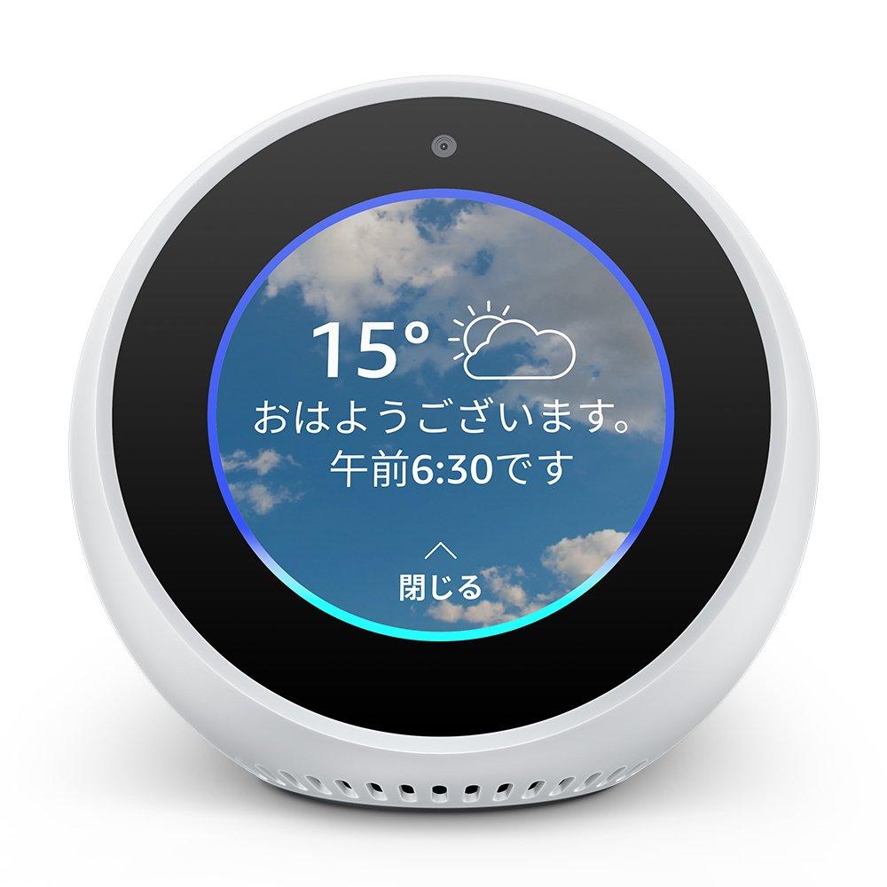 Echo Spot (エコースポット) - スマートスピーカー with Alexa、ホワイト