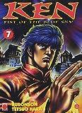 Ken, Fist of the blue sky Vol.7