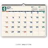 能率 NOLTY カレンダー 2020年 4月始まり B4 壁掛け 14 U115