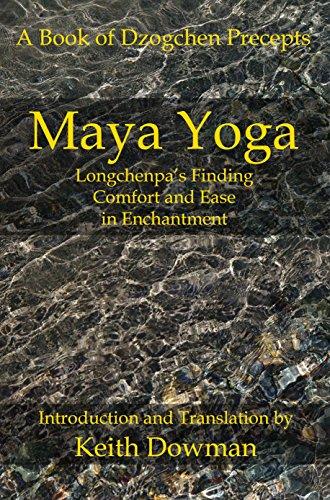 boundless vision a manual of dzogchen changter yoga