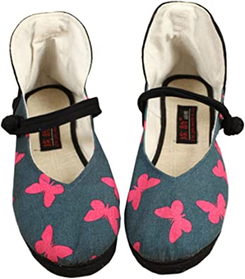 Weaved Flower Old Beijing Cloth Embroidered Shoes