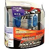 MTEC Bombillas H15 de alto rendimiento, 55/15 W, cristal natural, efecto xenón, color superblanco [instrucciones en español no garantizadas].