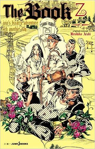The Book jojo's bizarre advent...
