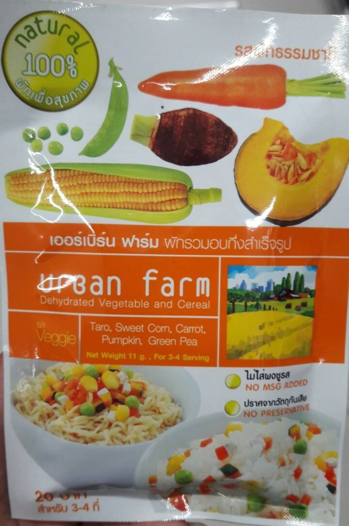 UrBan Farm Dehydrated Vegetables ,Dried Mixed Vegetables,- Veggies 11 g.[Pack of 3] by KJ Moderngoods (Image #1)