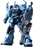 Bandai Hobby HGUC #117 MS-06b Gouf Custom Model Kit (1/144 Scale)