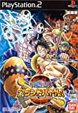 From TV Animation One Piece: Grand Battle 3 [Japan Import]