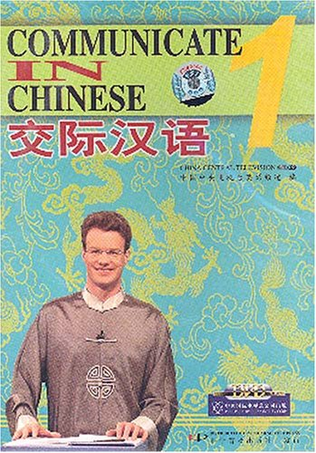 Communicate in Chinese: Volume One
