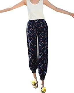 6bbacb1f94c Quge Women Ladies Floral Print Harem Cuffed Ankle High Waist Pants Summer  Baggy Trousers
